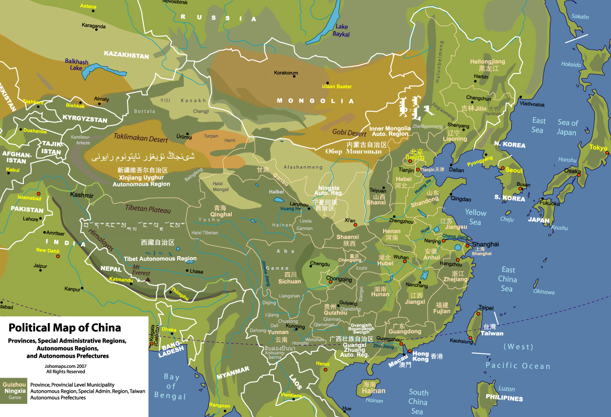 Jincheng China  city photos : China Map | European Dialogue