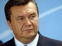 Yanukovich, Yanukovych